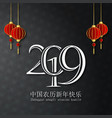 5th february 2019 year of the pig chinese new vector image