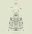 cathedral of st mary magdalene in warsaw vector image vector image
