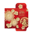 chinese new year 2021 lucky red envelope money vector image vector image