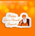 guru nanak jayanti background vector image vector image