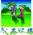 japanese garden vector image vector image