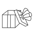 line open present box with crown style vector image vector image