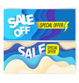 vbanners template with abstract color waves sale vector image vector image