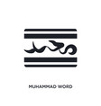black muhammad word isolated icon simple element vector image vector image