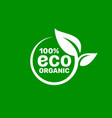 green organic leaf a tree icon on a white vector image vector image