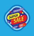 super sale discount 50 percent off - layout vector image