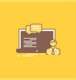 training course online computer chat flat line vector image vector image