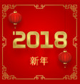 2018 spring festival for a long time chinese new vector image