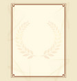 decorative border and frame template in square vector image