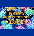 happy independence day poster design banner with vector image vector image