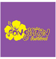 songkran festival songkran is thai culture yellow vector image vector image