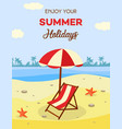 summer beach vacation with lounge and umbrella on vector image vector image