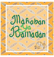 welcome ramadhan month moslem greeting vector image vector image