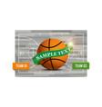 basketball field with a basketball ball vector image vector image