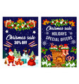 christmas decorations fireworks sale poster vector image vector image