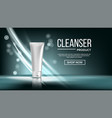 cleanser product blank tube landing page vector image vector image