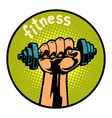 fitness man hand with dumbbell icon symbol circl vector image
