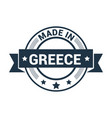 greece stamp design vector image vector image