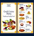 greek restaurant menu with seafood meat veggies vector image vector image