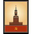 Kremlin card vector image