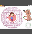 maze educational game with girl and puppy dog vector image vector image