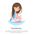 breastfeeding poster with young mother feeding vector image vector image
