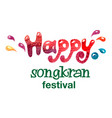 happy holi songkran festival songkran is thai cul vector image vector image