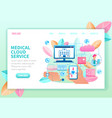 medical cloud service vector image