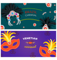 carnival italy and brazil web banner masks vector image