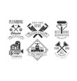 set of original monochrome emblems for vector image vector image