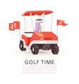 golf time cartoon poster vector image vector image