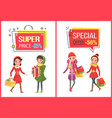 woman shopping for christmas bought presents vector image