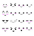 kawaii cute face in adorable character icons set vector image