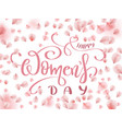 8 march - happy womens day