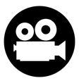 Camera symbol button vector image