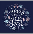 happy new year lettering designs vector image