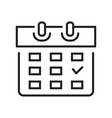 monochrome calendar schedule planner icon vector image vector image