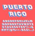 puerto rico vintage 3d alphabet set vector image