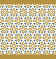 seamless abstract floral pattern symmetry modern vector image vector image