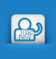 sickle icon vector image