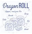 sushi sketch Dragon roll vector image vector image