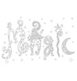 word magic coloring page for children and adults vector image