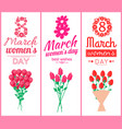 8 march womens day set poster vector image vector image