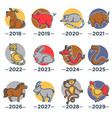 animals that symbolize years from chinese vector image