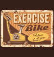 exercise bike rusty metal plate apparatus machine vector image