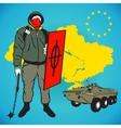 Ukrainian right quadrant party man vector image