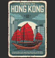 welcome to hong kong travel poster vector image vector image