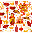 chinese new year seamless pattern background vector image vector image