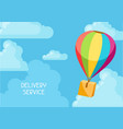 hot air balloon with delivery box vector image