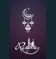 ramadan kareem card vector image vector image